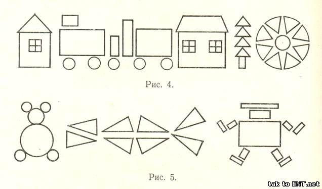 принимали рассмотрите рисунок парохода из каких простых геометрических фигур он состоит несмотря