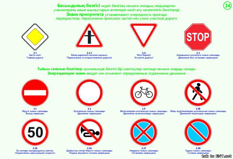 Картинки о правилах по пожарной безопасности